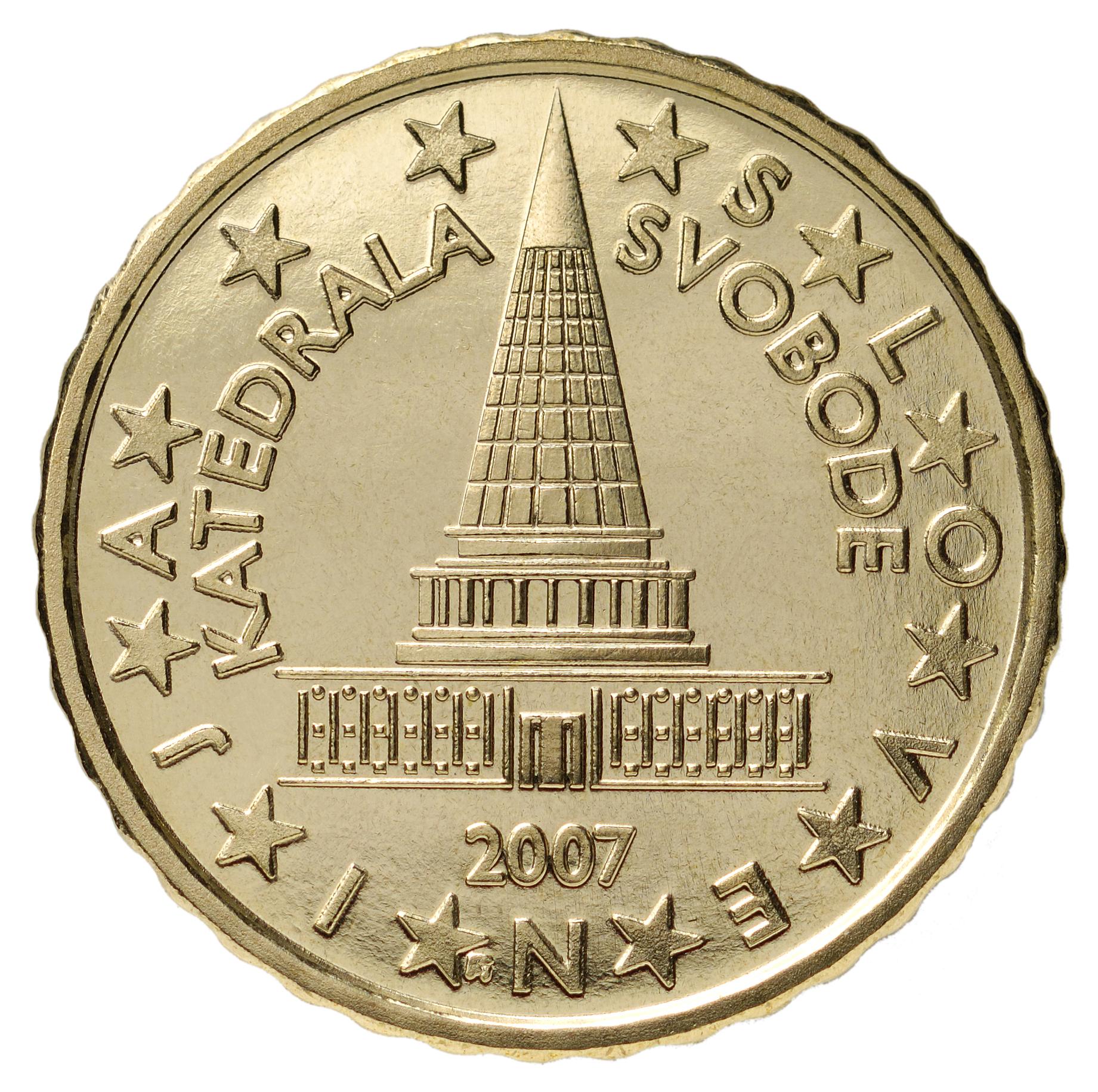 банк уралсиб в пензе потребительские кредиты
